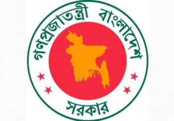 140619-bangladesh_govt_350_243