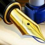 pen-ink_400x300_77041_11883