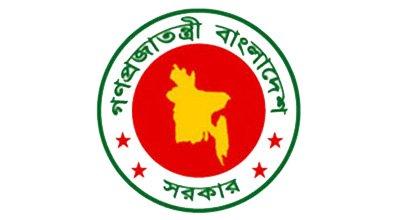 Govt_logo_638702420