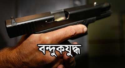gunfight_634855914