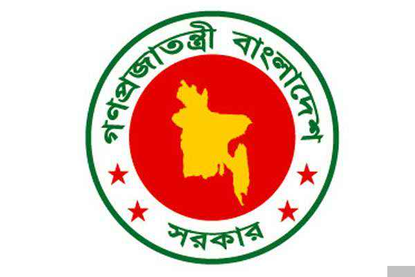 bangladesh-government-logo_15816